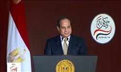 بالأرقام.. الرئيس السيسي يستعرض ما حققته مصر خلال الـ4 سنوات الماضية