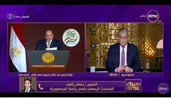 فيديو| الرئاسة: مصر شهدت تقدما كبيرا في مكافحة الهجرة غير الشرعية