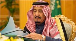 الملك سلمان يوجه بإيداع 2 مليار دولار في خزينة البنك المركزي اليمني