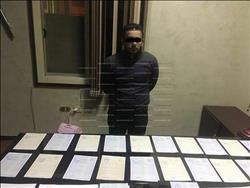 القبض على موظف سجل مدنى بحوزته 50 قسيمة زواج