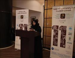 إطلاق الدورة الـ11 من الجائزة العربية للمسؤولية الاجتماعية للمؤسسات