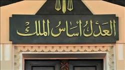 إحالة أوراق شقيقين لفضيلة المفتي ذبحا شخص بسبب «العتاب»