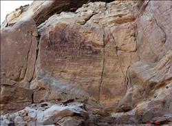 وزارة الآثار تطلق مشروعاً لتوثيق النقوش الصخرية بأنحاء الجمهورية