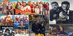 سيطرة أفلام «الجمهور العام» على موسم إجازة نصف السنة