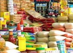 ثبات في أسعار السلع الأساسية داخل الأسواق بالمحافظات