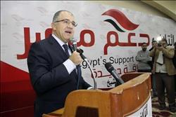 «دعم مصر» يعقد مؤتمرًا جماهيريًا بكفر الشيخ لدعم السيسي