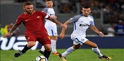 بث مباشر.. إنتر ميلان وروما في قمة الدوري الإيطالي