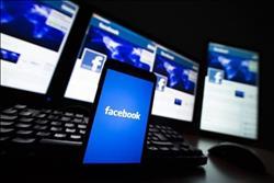 فيسبوك تنشئ 3 مراكز تدريب في أوروبا
