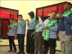 التعليم تعلن الفائزين في المسابقات الموسيقية لذوي الاحتياجات الخاصة
