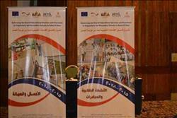 «إدارة القاهرة» تحتفل بختام مشروع تحسين الخدمات التعليمية