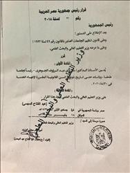 قرار جمهوري بتعيين الدكتور مجدي سبع رئيساً لجامعة طنطا