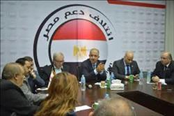 """""""دعم مصر"""": بيان القوات المسلحة يعبر عن إرادة شعبية رافضة للإساءة للجيش"""