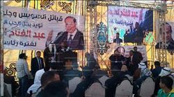 صور| وثيقة من قبائل السويس وجنوب سيناء لمبايعة السيسي لرئاسة ثانية