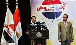 حزب مستقبل وطن: نعيش تجربة ديمقراطية تحميها القوات المسلحة