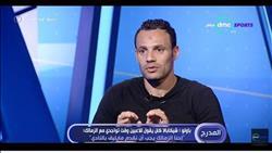 فيديو | باولو : أنا وباسم مرسي مشكلتنا «الكورة مش ماشية معانا»