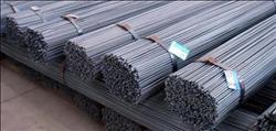 ننشر أسعار الحديد في السوق المصري اليوم