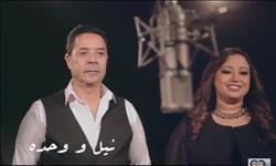 فيديو| «تحيا مصر» أغنية جديدة لمدحت صالح وريهام عبد الحكيم