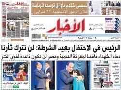أخبار الخميس| إعلان الرموز الانتخابية 22 فبراير