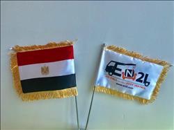 بدء تشغيل خدمةتوجيه السيارات عبر التطبيقات الذكية بالسوق المصري أول فبراير