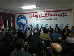 تفاصيل اجتماع أشرف رشاد بقيادات «مستقبل وطن» في الجيزة