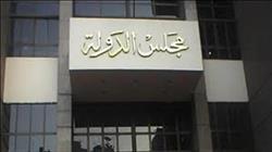 ١١ فبراير.. دعوى وقف قرار «العدل» بفرض رسوم على الدعاوى العمالية الخاسرة