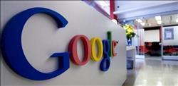 جوجل تكافأ هاكرز صيني بـ 112 ألف دولار.. تعرف على السبب