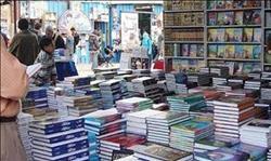 افتتاح معرض القاهرة الدولي للكتاب في دورته الـ49.. اليوم