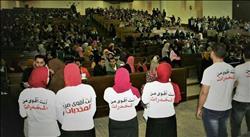 إطلاق معسكرات لتوعية طلبة جامعة حلوان بأضرار المخدرات