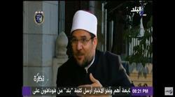 فيديو .. مختار جمعة : لا يوجد خلاف بينى وبين شيخ الأزهر
