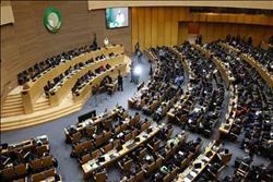 2018 عاما لمكافحة الفساد في إفريقيا لتحقيق التنمية المستدامة