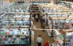معرض القاهرة الدولي للكتاب يستقبل الجمهور في يومه الأول