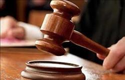 عاجل تأجيل إعادة محاكمة متهم بحرق حزب الغد لـ٣١ يناير