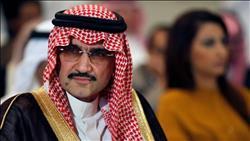 مصدر سعودي: الأمير الوليد بن طلال سيظل رئيسا لشركة المملكة القابضة