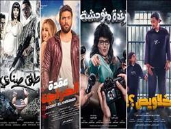 بالأرقام.. إيرادات 6 أفلام تتنافس على شباك تذاكر «إجازة نصف العام»