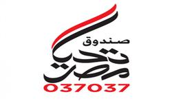صحة الإسكندرية تعالج 1137 مريضا مجانا بالتعاون مع «تحيا مصر»