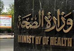 الصحة : فحص وعلاج 42 ألف مواطن في 18 محافظة خلال 30 قافلة طبية