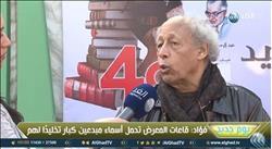 فيديو..زين العابدين : المبدعون الحقيقيون أعمالهم تخلدهم