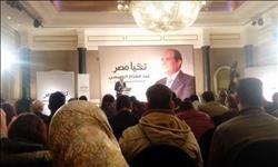 «أبو شقة»: سنعرض خطوات «حملة السيسي» المستقبلية