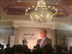 «أبو شقة» يكشف مستندات ترشح «السيسي» للرئاسة