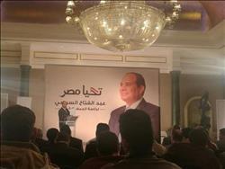أبو شقة: سنفصل بين «السيسي» كرئيس ومرشح