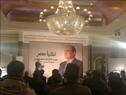 «أبو شقة»: لا يمكن لوم مرشح رئاسي لعدم وجود منافسين له