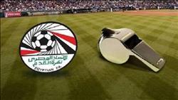 عمر حكماً لمباراة الأهلي والاسماعيلي.. والجلاد للمقاصة والداخلية