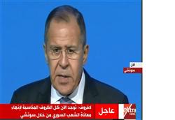 """فيديو.."""" لافروف """": مؤتمر """"سوتشي"""" هدفه توحيد الشعب السوري"""