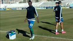 «تراوري» يغيب عن مباراة المصري للإيقاف