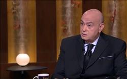 فيديو|  عماد أديب: بيان ترشح «عنان» للرئاسة ترجمة لنص «إنجليزي»