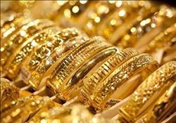 انخفاض أسعار الذهب في السوق المحلي اليوم