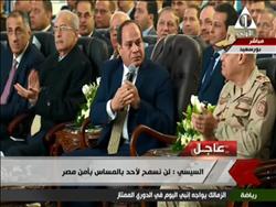 حقل ظهر| فيديو.. السيسي: سأطلب من المصريين تفويضاً لمواجهة الأشرار