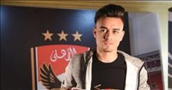 صلاح محسن ينتظم في مران الأهلي