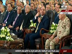 فيديو.. السيسي:«أنا مش سياسي بتاع كلام.. والبلد ما بتتبنيش بالكلام»