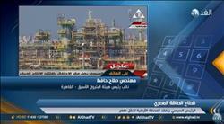 فيديو.. خبير بترولي: حقل «ظهر» يحقق عائدا اقتصاديا مجزيا لمصر